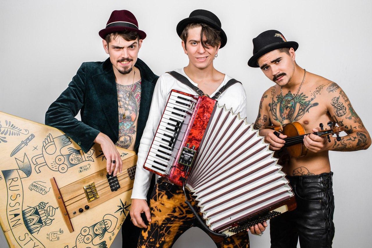 В Уфе в рамках Всемирной фольклориады выступит популярная группа The Hatters