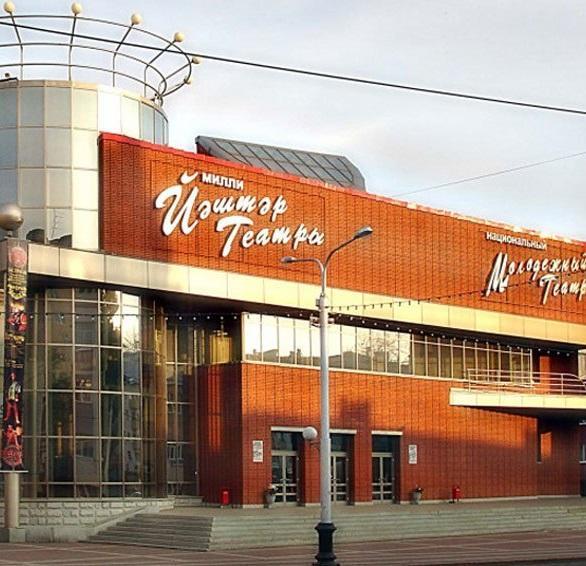 Национальный Молодежный театр им. М. Карима