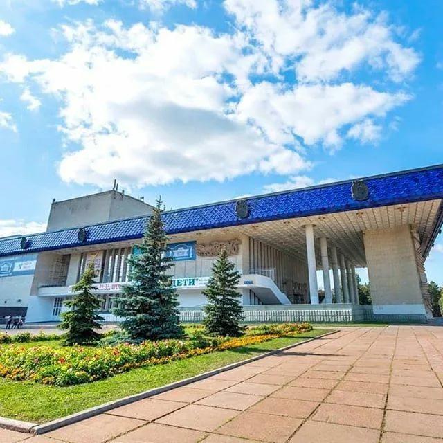 Государственный академический русский драматический театр РБ